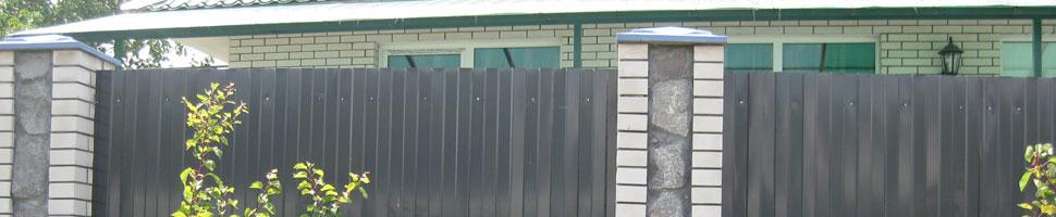 профилированный забор